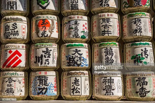 Saquê Barris em Parque de Yoyogi, Distrito de Shibuya, Tóquio, Japão