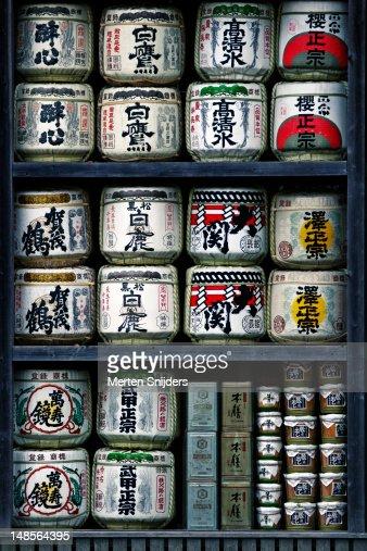 Sake jars.