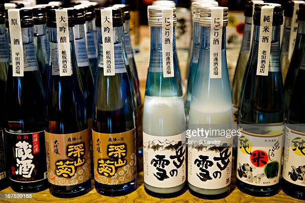 Sake or Japanese rice wine has become a popular drink outside of Japan and has enjoyed a resurgence of popularity in Japan as well thanks to its...