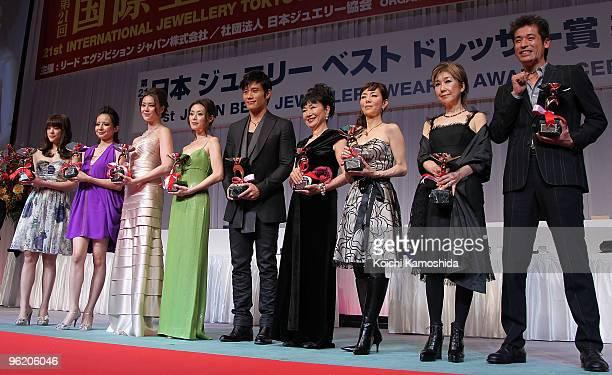 Saki Fukuda Becky Arisa Mizuki Nene Otsuka Lee Byunghun Miyuki Hatoyama Keiko Toda Mariko Takahashi and Ryuta Sato attend the 21st Japan Jewellery...