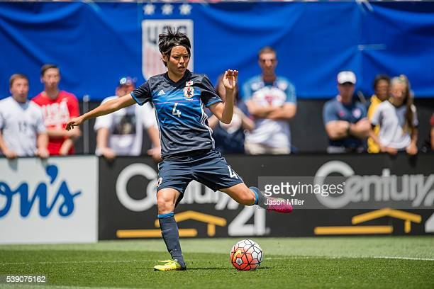 Saki Kumagai of Japan controls the ball during the first half of a friendly match against the US Women's National Team on June 5 2016 at FirstEnergy...