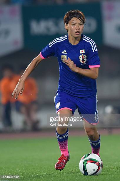 Saki Kumagai of Japan in action during the MSAD Nadeshiko Cup 2015 women's soccer international friendly match between Japan and New Zealand at...