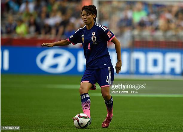 Saki Kumagai of Japan in action during the FIFA Women's World Cup 2015 Group C match between Japan and Switzerland at BC Place Stadium on June 8 2015...