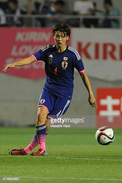 Saki Kumagai of Japan in action during the Kirin Challenge Cup 2015 women's soccer international friendly match between Japan and Italy at Minami...