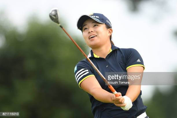 Saki Nagamine of Japan hits her tee shot on the 2nd hole during the final round of the Century 21 Ladies Golf Tournament 2017 at the Seta Golf Course...