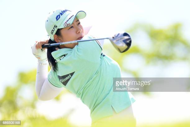 Saki Takeo of Japan hits her tee shot on the 10th hole during the final round of the Resorttrust Ladies at the Oakmont Golf Club on May 28 2017 in...