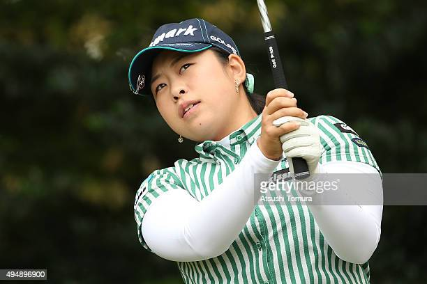 Saki Takeo of Japan hits her tee shot on the 12th hole during the first round of the Higuchi Hisako Ponta Ladies at the Musashigaoka Golf Course on...