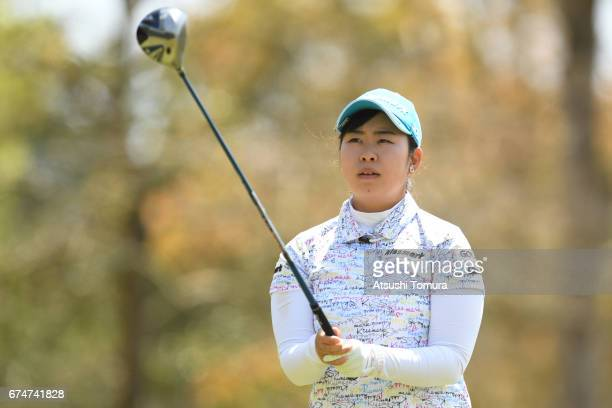 Saki Takeo of Japan lines up her tee shot on the 9th hole during the second round of the CyberAgent Ladies Golf Tournament at the Grand Fields...