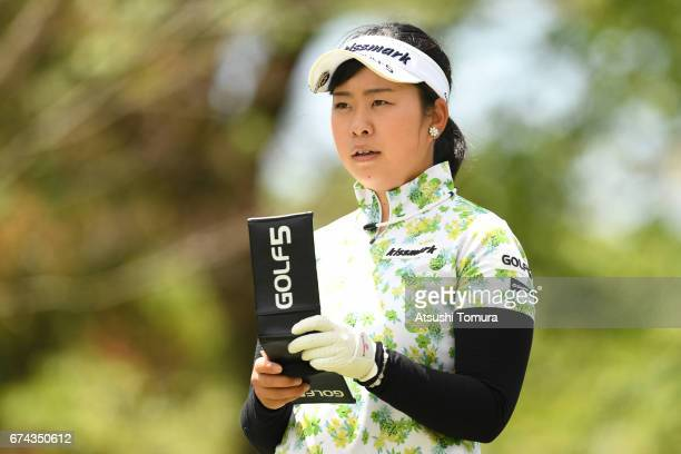Saki Takeo of Japan looks on during the first round of the CyberAgent Ladies Golf Tournament at the Grand Fields Country Club on April 28 2017 in...