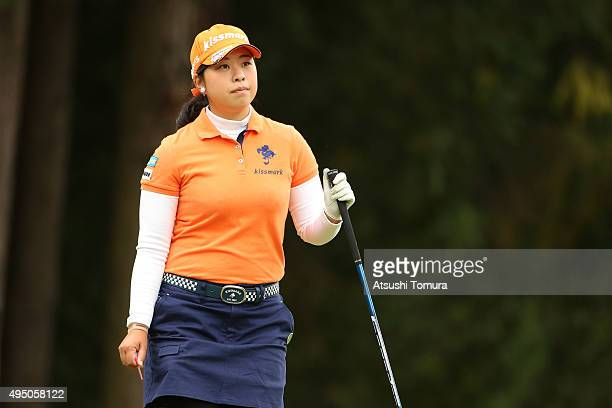 Saki Takeo of Japan looks on during the second round of the Higuchi Hisako Ponta Ladies at the Musashigaoka Golf Course on October 31 2015 in Hanno...