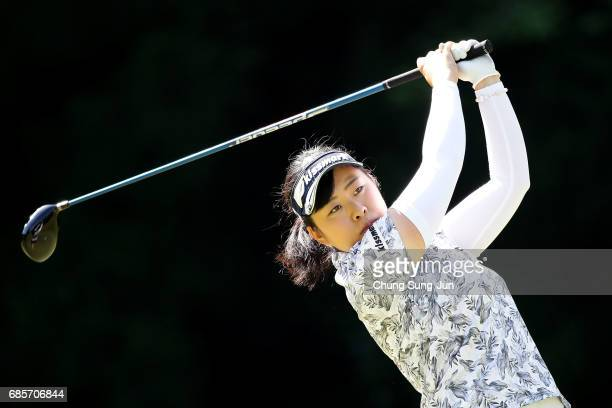 Saki Takeo of Japan plays a tee shot on the 5th hole of second round during the Chukyo Television Bridgestone Ladies Open at the Chukyo Golf Club...