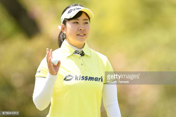 Saki Takeo of Japan reacts during the final round of the CyberAgent Ladies Golf Tournament at the Grand Fields Country Club on April 30 2017 in...