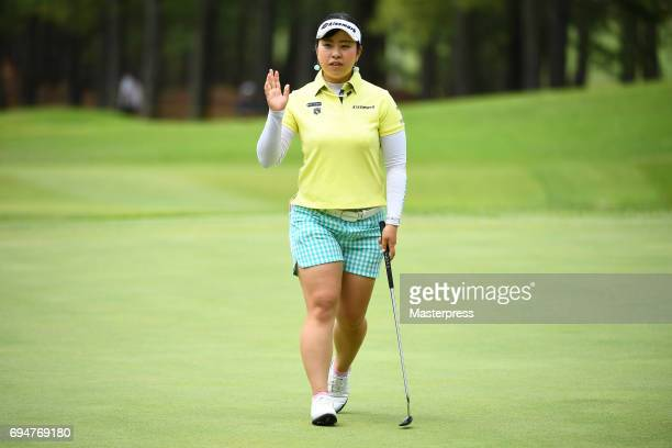 Saki Takeo of Japan reacts during the final round of the Suntory Ladies Open at the Rokko Kokusai Golf Club on June 11 2017 in Kobe Japan