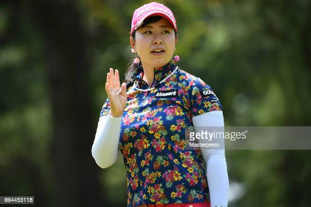 Saki Takeo of Japan reacts during the third round of the Suntory Ladies Open at the Rokko Kokusai Golf Club on June 10 2017 in Kobe Japan