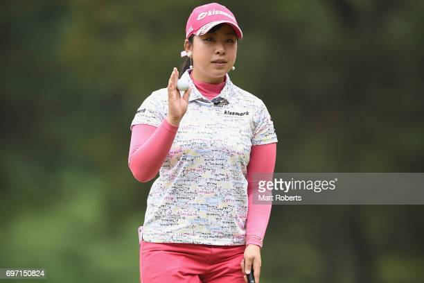 Saki Takeo reacts after her putt during the final round of the Nichirei Ladies at the on June 18 2017 in Chiba Japan