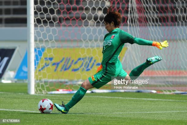 Sakiko Ikeda of Urawa Red Diamonds Ladies in action during the Nadeshiko League match between Urawa Red Diamonds Ladies and Mynavi Vegalta Sendai...