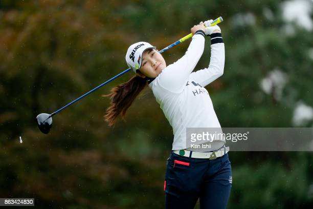 Sakura Koiwai of Japan hits a tee shot on the 11th hole during the final round of the Kyoto Ladies Open at the Joyo Country Club on October 20 2017...