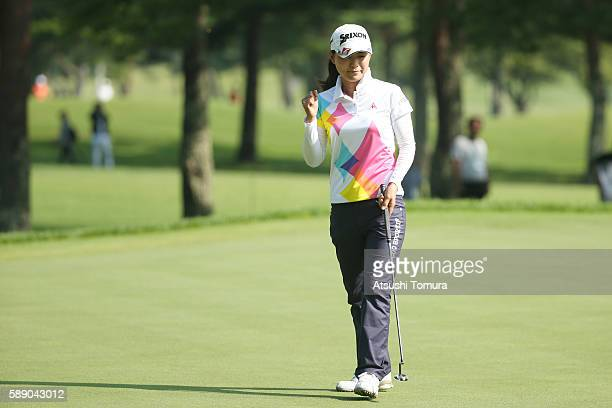 Sakura Yokomine of Japan celebrates after making her birdie putt on the 2nd green during the second round of the NEC Karuizawa 72 Golf Tournament...