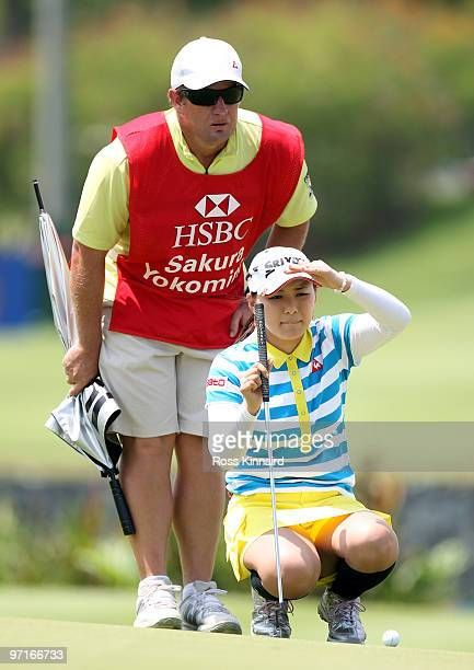 Sakura Yokomine of Japan during the final round of the HSBC Women's Champions at the Tanah Merah Country Club on February 28 2010 in Singapore