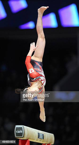Sakura Yumoto of Japan competes in the Balance Beam of the Women's Team during day five of World Artistic Gymnastics Championship at The SSE Hydro on...