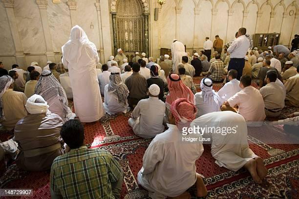 Salah Muslim prayer, Umayyad Mosque.