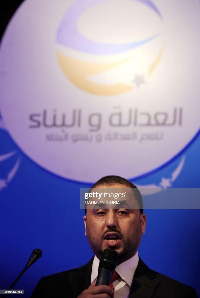 Saleh alMakzom deputy president of the General National Congress speaks during the first general conference of the Justice and Development Party in...