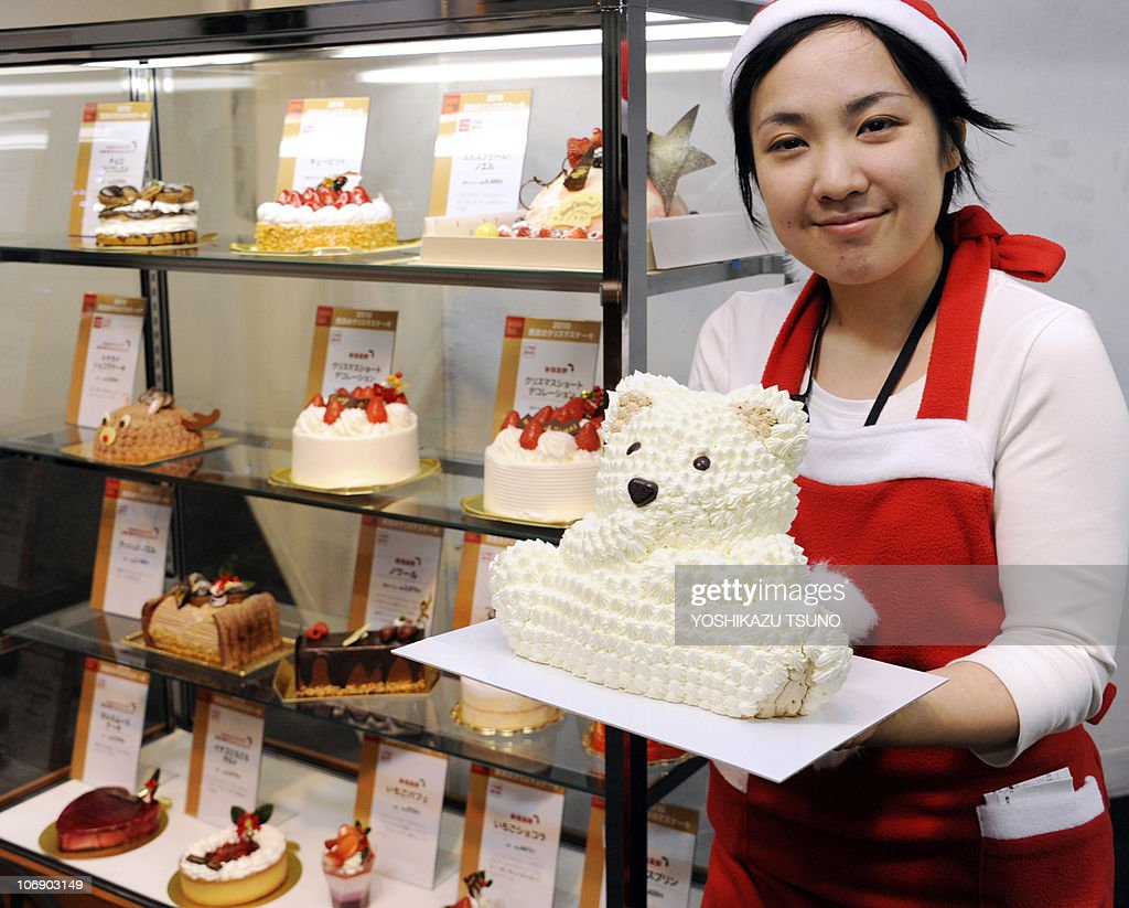 a s clerk from seibu department stor pictures getty images a s clerk from seibu department store displays a white chocolate polar bear cake at a