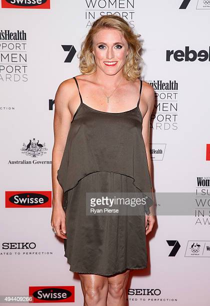 Sally Pearson arrives ahead of the Women's Health I Support Women in Sport Awards at Hordern Pavilion on October 27 2015 in Sydney Australia