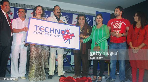Salma Agha Bappi Lahiri Madhushree and Seema Biswas during the launch of Techno Cine Pvt Ltd at Sahara Star in Mumbai