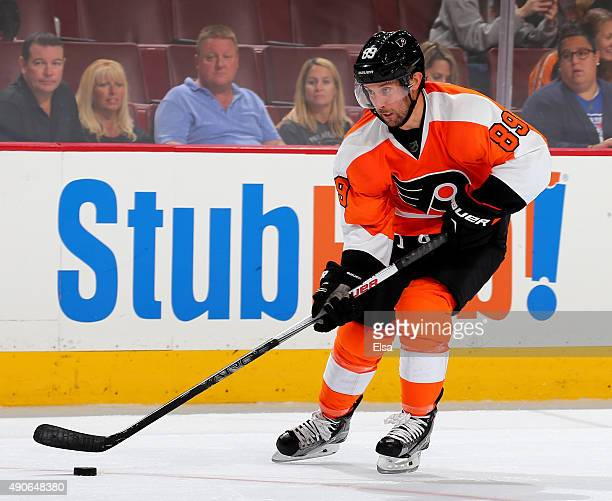 Sam Gagner of the Philadelphia Flyers takes the puck in the third period on April 7 2015 at the Wells Fargo Center in Philadelphia PennsylvaniaThe...