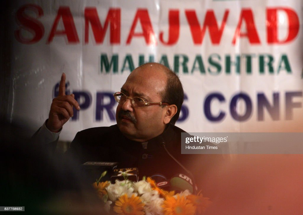Samajwadi party leader Amar Singh adressess a press conference in a Mumbai hotel on Sunday morning.