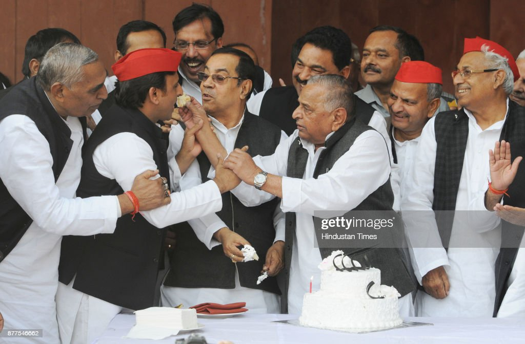 Samajwadi Party Patriarch Mulayam Singh Yadav His Birthday