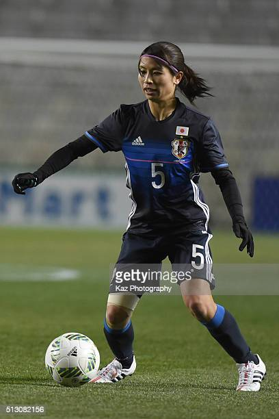 Sameshima Aya of Japan keeps the ball during the AFC Women's Olympic Final Qualification Round match between Australia and Japan at Kincho Stadium on...