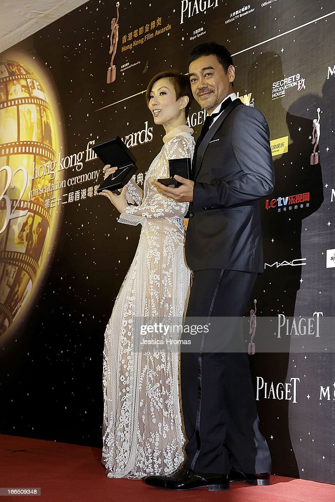 Sammi Cheng wins best dressed woman and Lau Ching-Wan wins best dressed man at the 2013 Hong Kong Film Awards on April 13, 2013 in Hong Kong, Hong Kong.