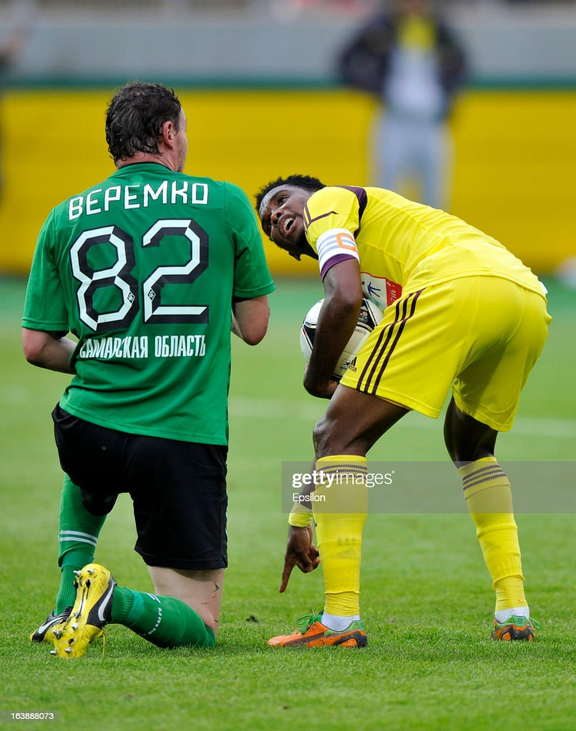 <a gi-track='captionPersonalityLinkClicked' href=/galleries/search?phrase=Samuel+Eto%27o&family=editorial&specificpeople=210530 ng-click='$event.stopPropagation()'>Samuel Eto'o</a> of FC Anzhi Makhachkala talks to Syarhey Vyeramko of FC Krylia Sovetov Samara during the Russian Premier League match between FC Anzhi Makhachkala and FC Krylia Sovetov Samara at the Anzhi Arena Stadium on March 17, 2013 in Kaspiysk, Russia.