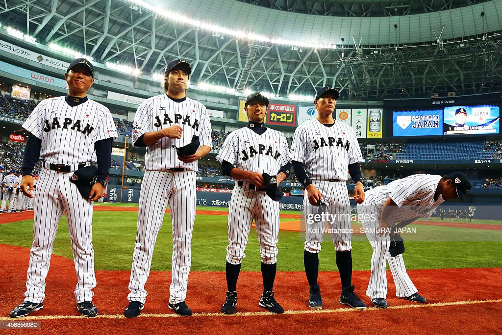 Samurai Japan team line up the game one of Samurai Japan and MLB All Stars at Kyocera Dome Osaka on November 12, 2014 in Osaka, Japan.