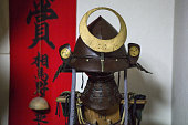 A samurai warrior helmet known as Kabuto stands on display in the home of Norio Isami in Minamisoma Fukushima Prefecture Japan on Sunday July 24 2016...