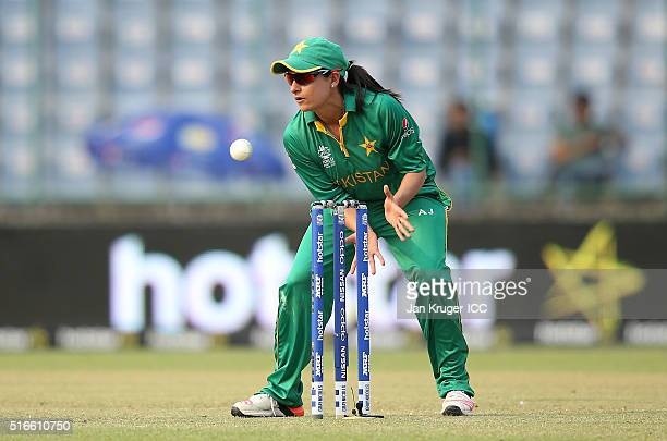 Sana Mir Captain of Pakistan collects a throw in during the Women's ICC World Twenty20 India 2016 match between India and Pakistan at Feroz Shah...