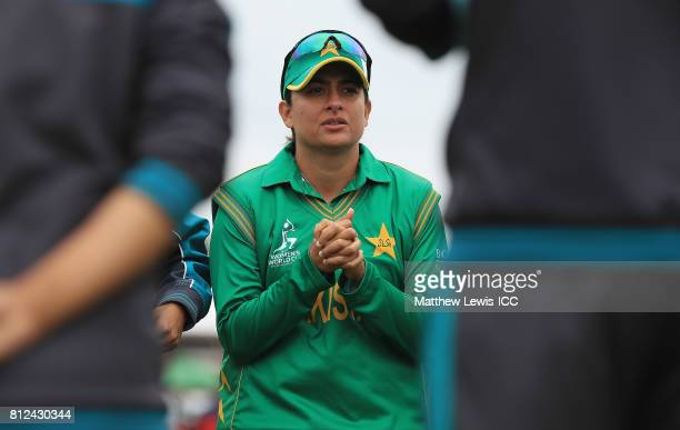 Sana Mir Captain of Pakistan looks on ahead of the ICC Women's World Cup 2017 match between West Indies and Pakistan at Grace Road on July 11 2017 in...