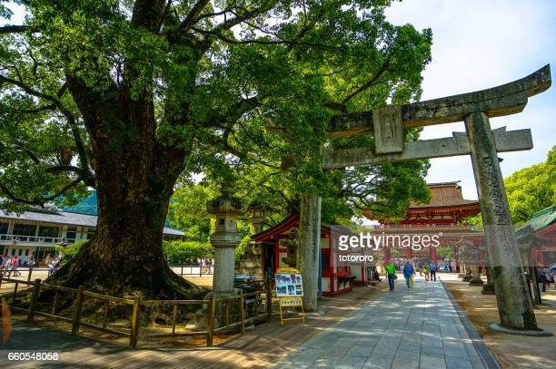 Sando (参道)(Visiting Path) and Torii Gate of Dazaifu Tenman-gu (太宰府天満宮), the Shrine for Wisdom, in Dazaifu (太宰府), Fukuoka Prefecture (福岡県) Japan