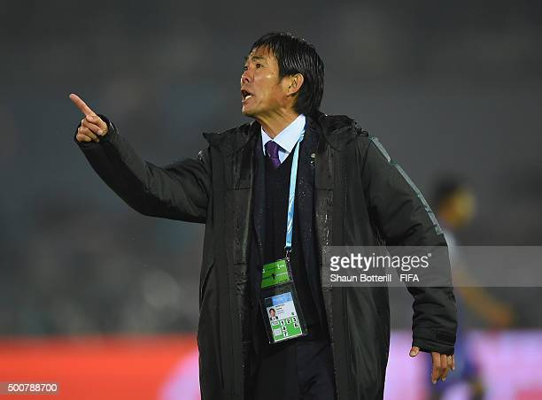 Sanfrecce Hiroshima coach Hajime Moriyasu during the FIFA Club World Cup Playoff match for the quarter final between Sanfrecce Hiroshima and Auckland...