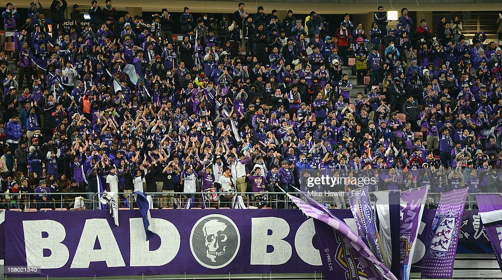 Sanfrecce Hiroshima encourage their team during the FIFA Club World Cup Quarter Final match between Sanfrecce Hiroshima and Al-Ahly SC at Toyota Stadium on December 9, 2012 in Toyota, Japan.