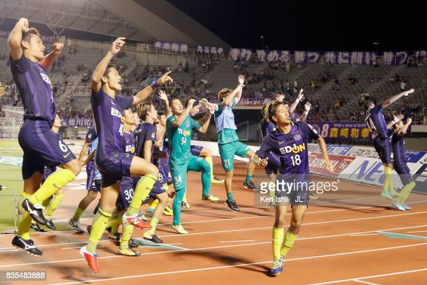 Sanfrecce Hiroshima players celebrate their 10 victory in the JLeague J1 match between Sanfrecce Hiroshima and Ventforet Kofu at Edion Stadium...