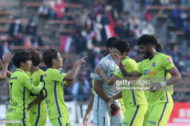 Sanfrecce Hiroshima players celebrate their 21 victory in the JLeague J1 match between Vissel Kobe and Sanfrecce Hiroshima at Kobe Universiade...