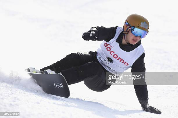 Sangho Lee of Korea competes in the Men's Giant Slalom on day two of the 2017 Sapporo Asian Winter Games at Sapporo Teine on February 19 2017 in...