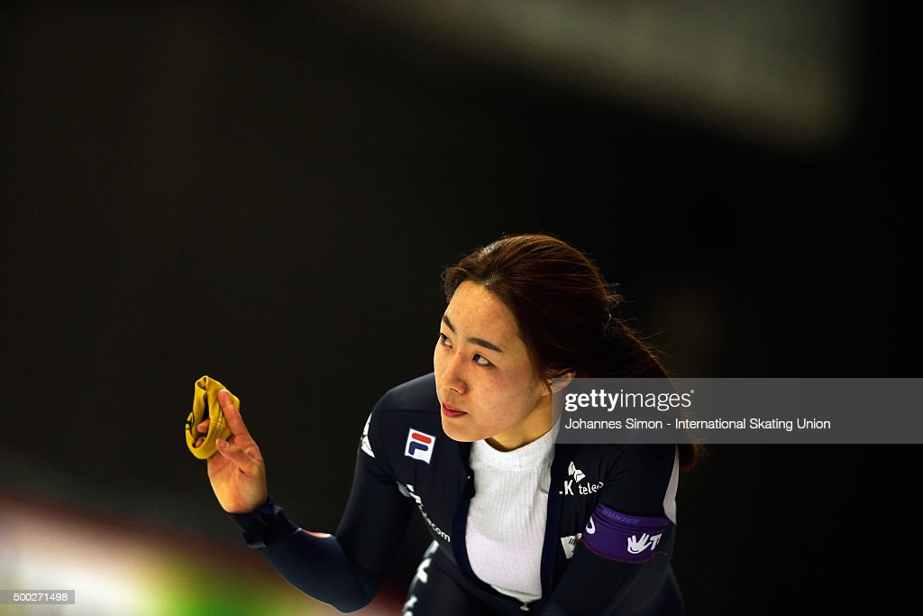 Sang-Hwa Lee of Korea reacts after participating in the ladies 500m heats during day 3 of ISU speed skating world cup at Max Aicher Arena on December 6, 2015 in Inzell, Germany.