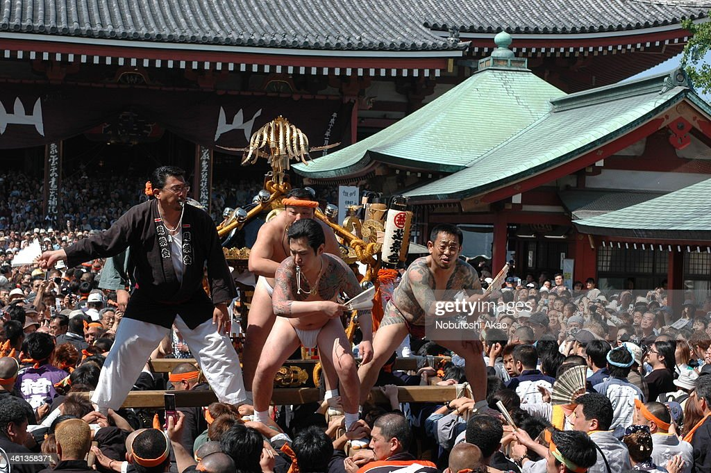 CONTENT] Sanja Matsuri or Sanja Festival is one of the three great Shinto Shrine festivals in Tokyo It is considered one of the wildest and...