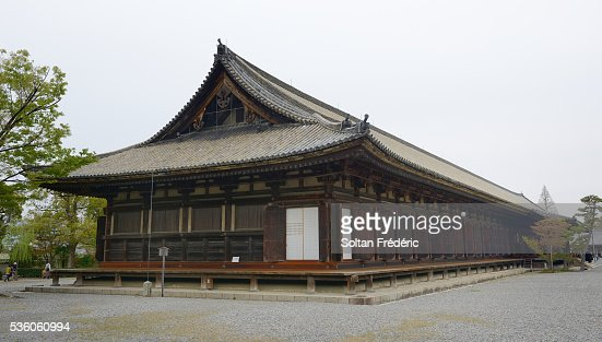 Sanjūsangendō Temple In Kyoto Stock Photo  Getty Images