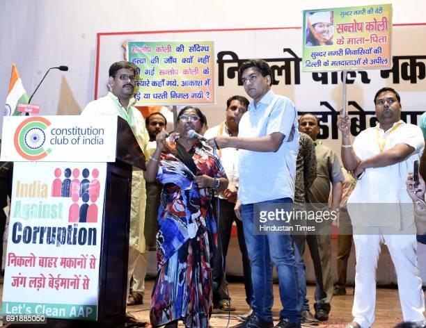 Sanotsh Kohli's mother Kala Wati with former Delhi Minister Kapil Mishra during the launch of programme 'India Against Corruption2' against Arvind...