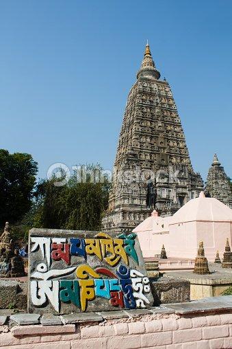Sanskrit Symbols On Stone Plate Near Buddhist Temple In Bodhgaya